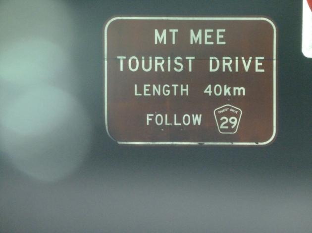 Tourist drive sign, Dayboro