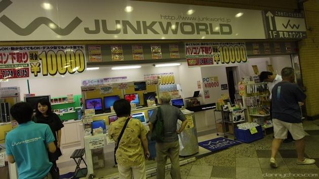 Junkworld © 2010 Danny Choo