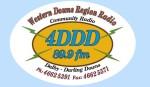 4DDD logo © 2014 Dalby Broadcasting